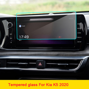 Car GPS Navigation Tempered Glass Screen Steel Protective Film For Kia K5 Optima 2020 2021 year image