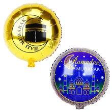 Ballons décoratifs du Ramadan Eid Mubarak, 10 pièces, Ballons ronds en aluminium, pour fête à l'hélium et au gaz