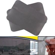 2 шт/лот Автомобильная занавеска на лобовое стекло наклейка