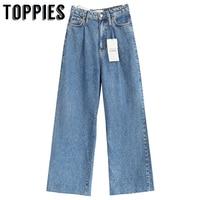 Vintage Wide Leg Jeans Pants Women Boot Cut Pants High Waist Full Length Trousers Plus Size Autumn Winter Clothing