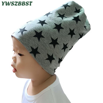 New Baby Street Dance Hip Hop Hat Star Baby Hat Scarf Boys Girls Beanie Cap Autumn Winter Knitted Baby Cap Toddler Hex Cap image