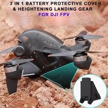 Cubierta protectora de batería de silicona para Dron DJI FPV, accesorios 2 en 1 para Drone, extensor de altura, equipo de aterrizaje para DJI FPV