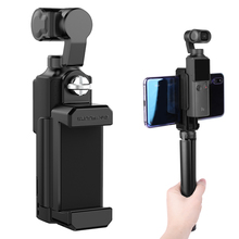 For FIMI PALM Camera Phone Mount Clip Handheld Gimbal Stabilizer Phone Connector Adapter for Fimi Palm Accessories mobile phone gimbal switch mount plate adapter compatible for sony rx0 handheld phone gimbal camera accessories