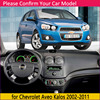for Chevrolet Aveo Kalos Lova Gentra Pontiac G3 2002 2011 Anti-Slip Mat Dashboard Cover Pad Sunshade Dashmat Cape Accessories discount