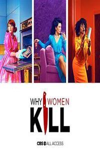致命女人 第一季[更新至5集]