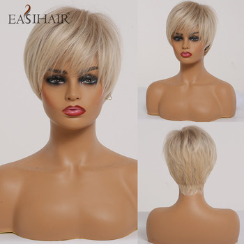 EASIHAIR Short Women Synthetic Wigs Ombre Blonde Layered Hairstyle Natural Hair Cosplay Daily Heat Resistant Full - discount item  50% OFF Synthetic Hair