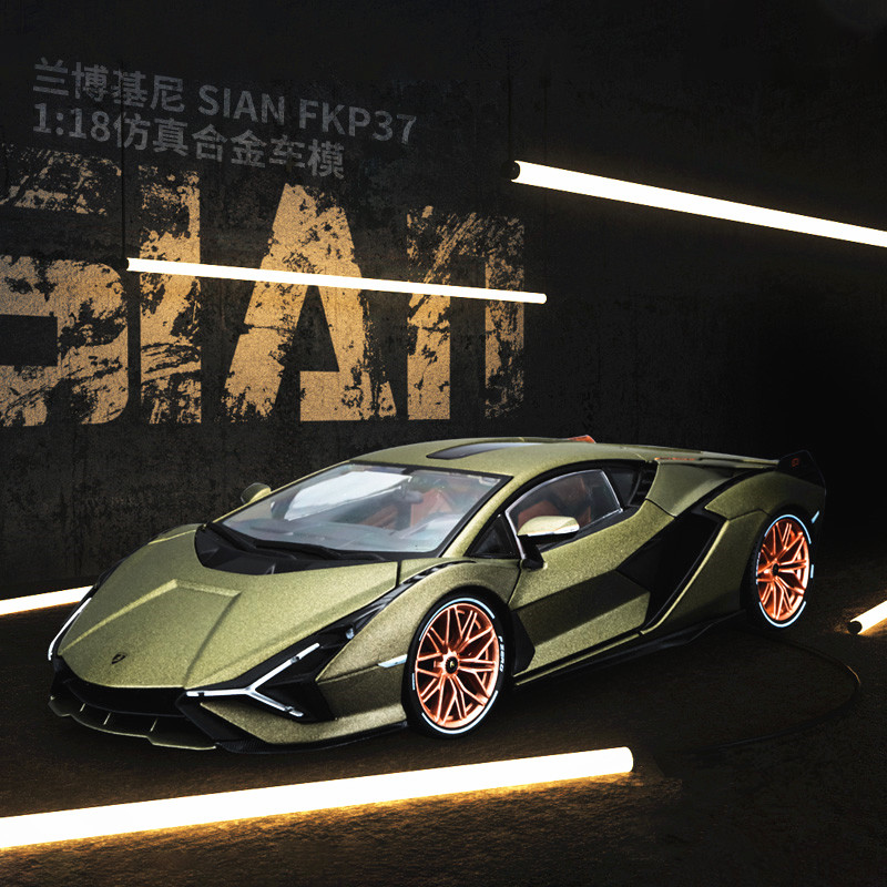 Bburago 1:18 Lamborghini Sian FKP37 Sports Car Simulation Alloy Car Model Collect Gifts Toy