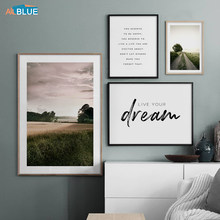 Grass Field Sunset Canvas Poster Nordic Pink Nature Wall Art Prints Landscape Painting Wall Pictures For Living Room Home Decor(China)