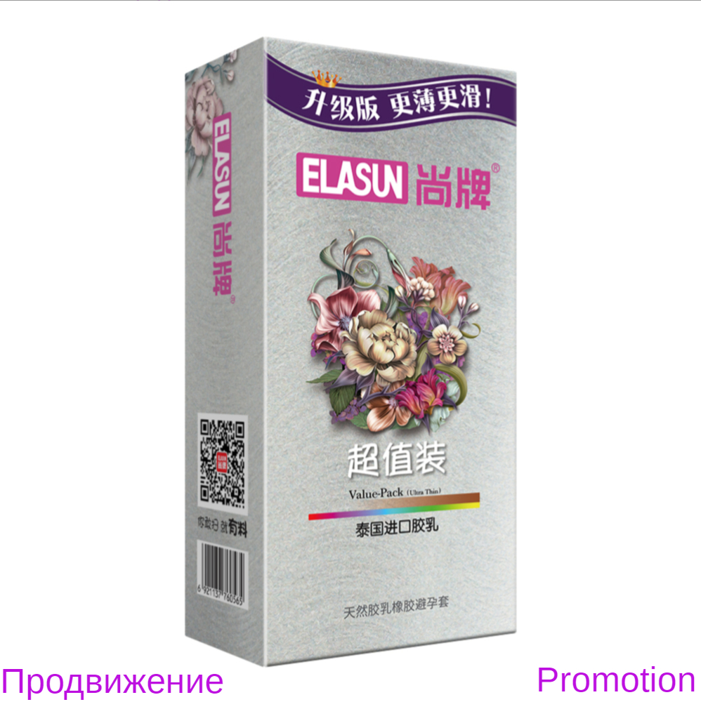 Elasun 100 Pcs Pack Ultra Thin Condom High Quality Large Oil Natural Latex Condoms Sleeves elasun 100 condoms