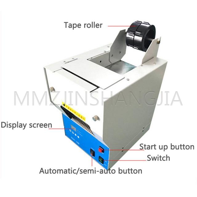 Купить машина для резки ленты 220 в/180 вт устройство без маркировки картинки цена