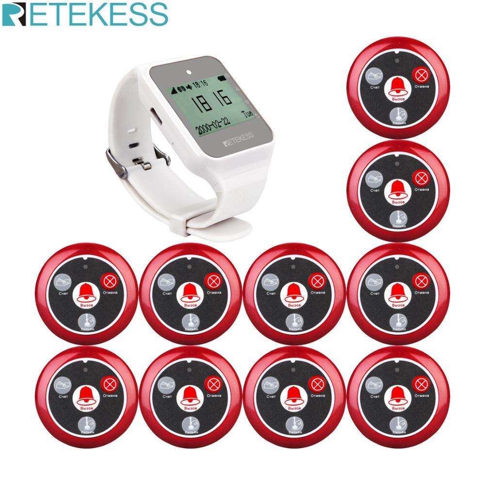 Retekess Hookah Wireless Pager Restaurant Waiter Calling System Watch Receiver+10pcs Call Button Transmitter For Russian
