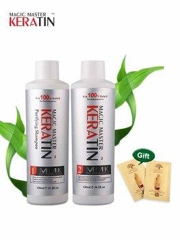 цена на Smoothing Straightening MMK Coconut Keratin Treatment and MMK Purifying Shampoo