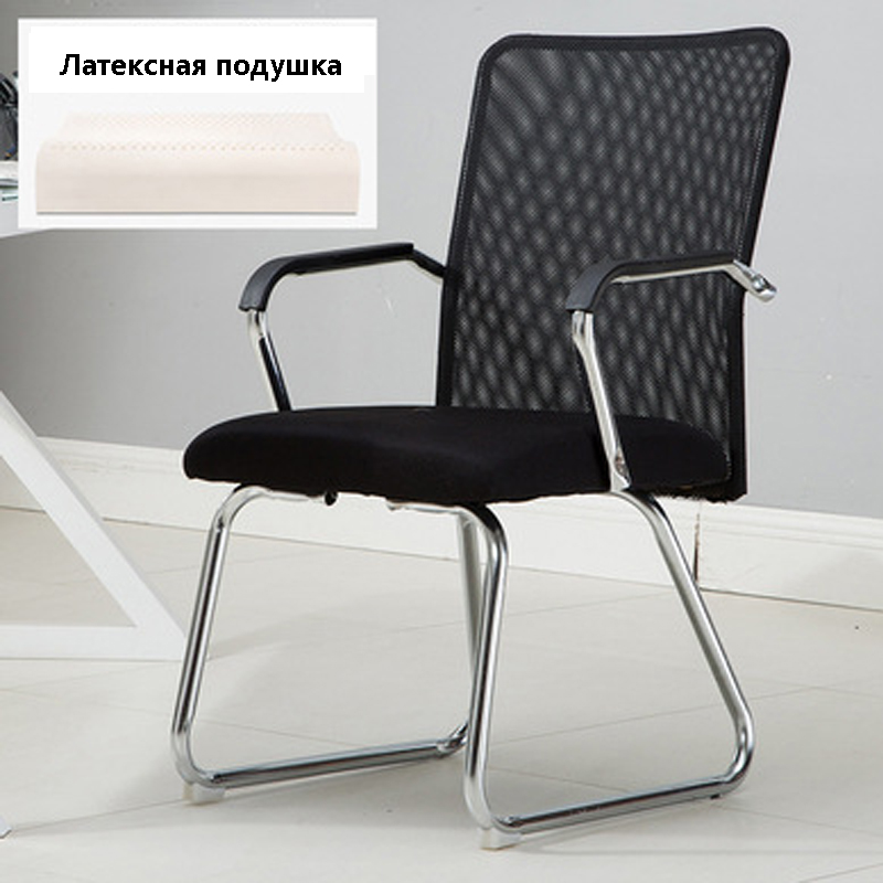 Household Lazy Chair Student Dormitory
