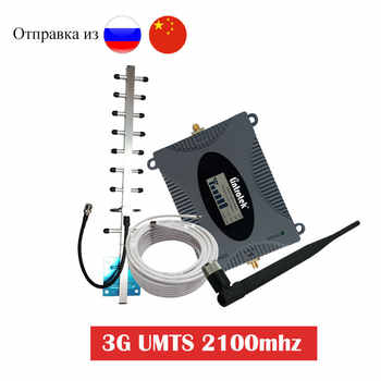 Lintratek 3G UMTS 2100mhz Cellular Booster Cell Phone Signal Repeater Amplifier 2100 65dB Full Kit for 3G Voice and Data 3G #8 - DISCOUNT ITEM  40% OFF All Category