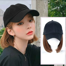 Baseball Cap with Wigs Pixie Cut Bob Hair Synthetic Short Hair Hat for Women EY669(China)