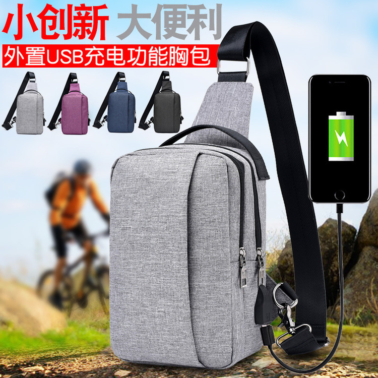 Fashion Men Chest Pack Sports Casual Waterproof Rechargeable Outdoor Shoulder Oxford Cloth Small Single Shoulder Bag