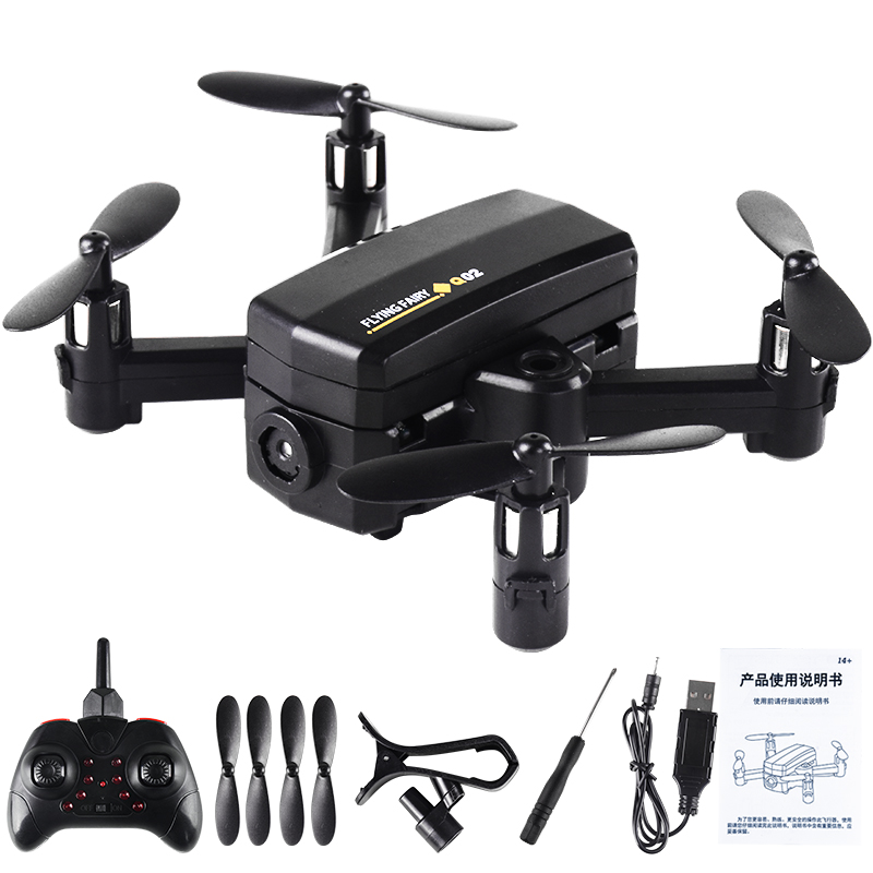 Aerial photography drone remote control helicopter aircraft folding four-axis aircraft student children's toys
