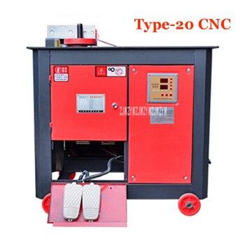 Pequeña máquina dobladora de barras de acero CNC máquina dobladora eléctrica de barras de refuerzo máquina dobladora de acero redonda automática 220 V/380 V 25-30r/min