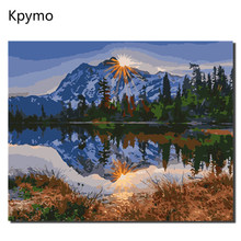 Kpymo Frame Painting By Numbers Oil Paint Wall Art Pictures Decor For Home Decoration Landscape Framed Pictures Color Numbers(China)