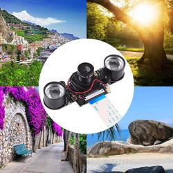 Электронная HD Регулируемая веб-камера Led IR-Cut видео с заполняющим светом бортовой датчик ночного видения модуль камеры для Raspberry Pi 3 2 B +