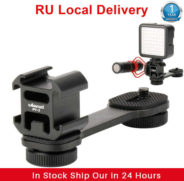Ulanzi PT 3 Gimbal Accessories Triple Cold Shoe Mounts Plate Microphone Led Video Light Extension Bracket Microphone Stand