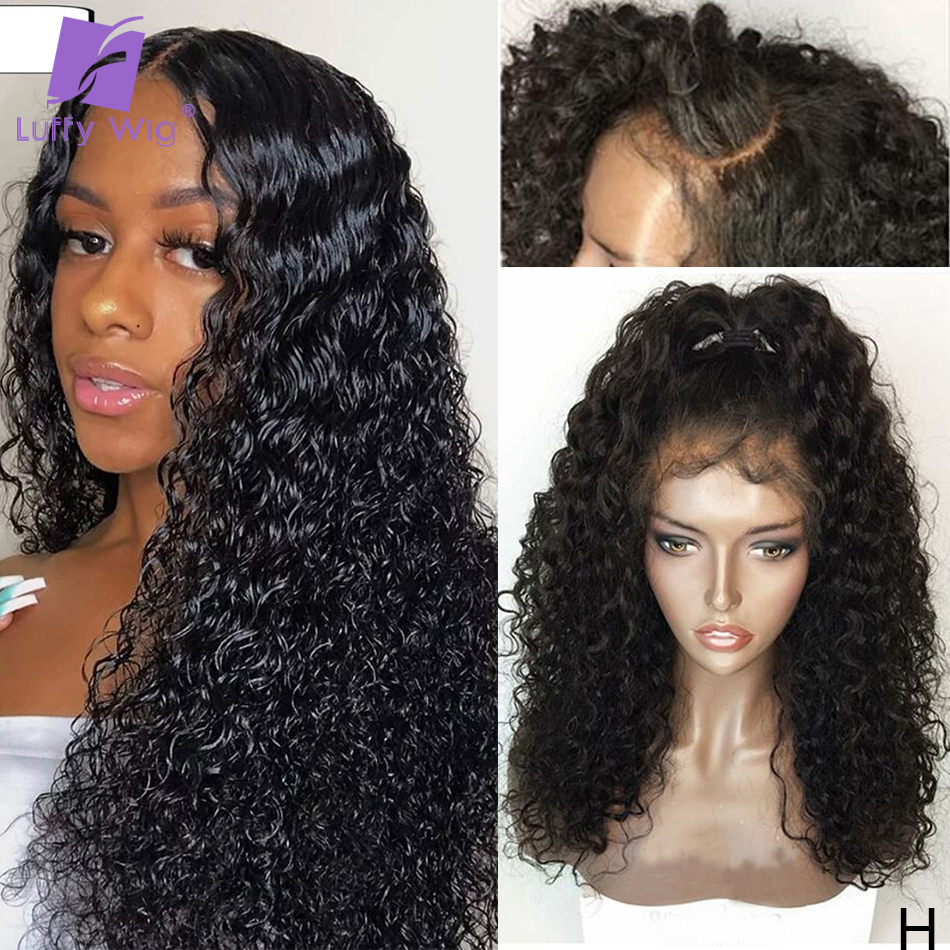 5*4.5 Silk Base Wigs Glueless Curly Full Lace Human Hair Wig Brazilian Remy PrePlucked With Baby Hair For Women LUFFY
