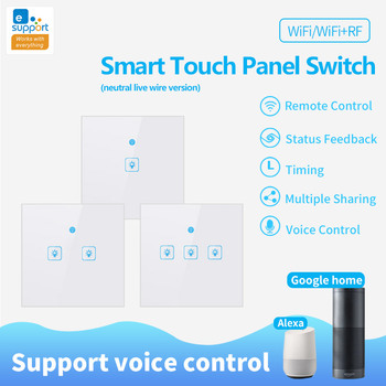 Wifi Smart Light Switch 1/2/3 Gang Remote for Google Home Alexa Voice Control Smart WiFi Remote Control Glass Screen Touch Panel cnskou smart wifi wireless touch screen switch 1 2 3 gang 1 way home wifi touch remote smart switch 220v 230v for google home