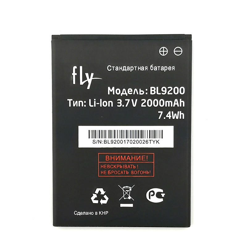 100% Original 2000mAh BL9200 battery for <font><b>FLY</b></font> FS504 <font><b>FS</b></font> <font><b>504</b></font> cirrus 2 cirrus2 FS514 New High Quality Battery+Tracking Number image
