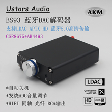 BS93 AK4493 CSR8675 Bluetooth 5.0 Coaxial Fiber Optic Decoding DAC APTX HD LDAC