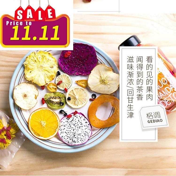 Net Black Fruit Tea, Flower Tea, Flower Tea, Natural Handmade Dried Tea, Beauty Tea, 10 Packs, 70 Grams
