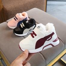 Зимняя спортивная обувь для детей 1-3 лет, плюшевая теплая хлопковая обувь для мальчиков и девочек, модная повседневная обувь, нескользящая Мягкая Обувь