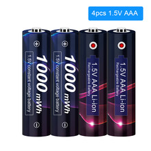 1.5v AAA Lithium Rechargeable Battery 1000mWh AAA Battery 1.5v AAA Li-ion Rechargeable Batteries AAA 1.5V Rechargeable Battery