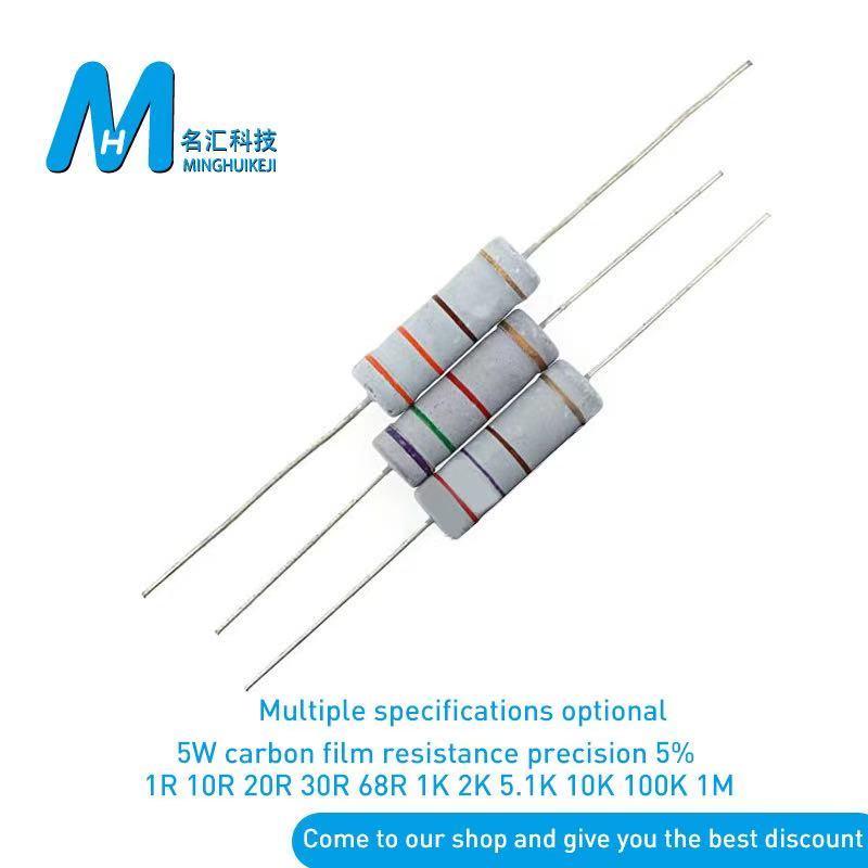 10pcs/lot 5W Carbon Film Resistor +-5% 820K 15K 150K 1.5M 13K 1.5R 15R 150R 1.5K 1.2R 12R 120R 1.2K 10R--1M Metal