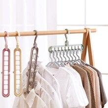 Девять отверстий вращающийся Многофункциональный складной вешалка для одежды детские вешалки гардеробная планка