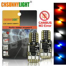 CNSUNNYLIGHT W5W T10 LED Canbus Light Bulbs Car Interior Reading Parking Lights White Blue Red Yellow No Error 12V Car Styling youen ba9s 6smd 5630 led canbus lamps error free t4w car led bulbs interior lights car light source parking 12v white 8000k