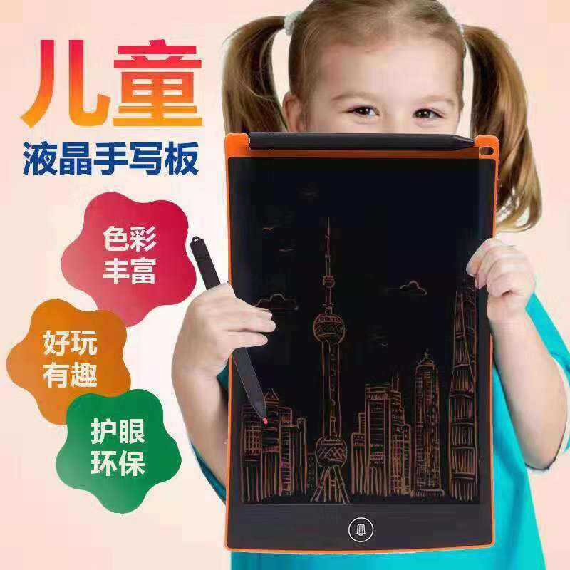 Children Electronic Album Of Painting Children'S Educational Practice Painting Toy Children Graphics Tablet
