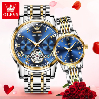 2PCS His And Her Luxury Gifts Couple Watches Women's Men Automatic Mechanical Sapphire Crystal Wristwatch For Valentine's Day 1
