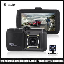 Car accessories hidden HD 1080P driving recorder dual lens DVR playback viewing loop recording, motion detection