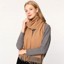 Шарф из натурального кашемира и шерсти для женщин; сезон зима-осень; модные теплые однотонные Роскошные кашемировые шарфы с кисточками; бежевые шарфы для женщин