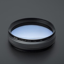NISI 77mm lentes de aproximación Kit Pro II (con 67 77mm/72 77mm adaptadores y bolsa) MC cerca filtro de la lente para la fotografía Macro