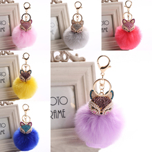 Fox Fur Head Pompoms Plush Ball Keychain With Artificial Inlay Pearl Crystal Rhinestone Key Ring Trinket Women Bag Pendant Decor
