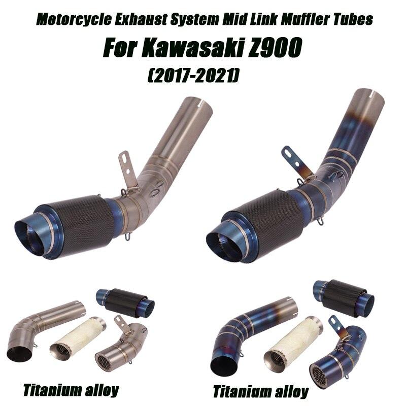 Средние трубы с выхлопной глушителя из титанового сплава набор