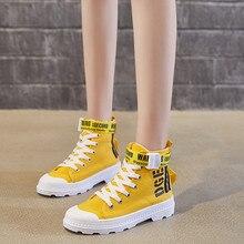 Hot Sneakers In Women's Vulcanize Shoes