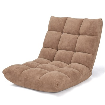 Adjustable 14-Position Cushioned Floor Chair Living Room Leisure Chair HW57991 Chaise  Floor Chair  Lounge Chair