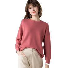 CHRLEISURE Round Loose neck sweater woman Autumn Winter Solid Simple style warm Wild 2019