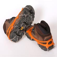 2 sztuk partia 8 zęby antypoślizgowe Ice Snow Walking pokrowce na buty knagi Ice Gripper kolce uchwyty mężczyźni kobiety piesze wycieczki wspinaczka Ice Crampon tanie tanio Raki Men Women Shoe Cover Crampons Orange Black Shoe size EUR 36-43 330g Anti-slip Wearable Convenient