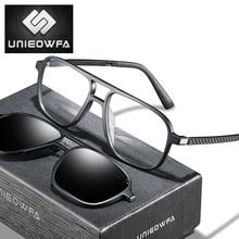 البصرية المغناطيسي كليب على النظارات الإطار الرجال واضح وصفة قصر النظر النظارات الإطار الاستقطاب مشبك مغناطيسي النظارات الشمسية الرجال العلامة التجارية