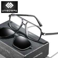 Optical Magnetic Clip on Glasses Frame Men Clear Prescription Myopia Eyeglasses Frame Polarized Magnet Clip Sunglasses Men Brand