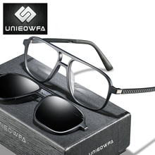 Optique magnétique Clip sur lunettes cadre hommes clair Prescription myopie lunettes cadre polarisé aimant Clip lunettes de soleil hommes marque