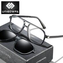 Optische Magnetische Clip Op Glazen Frame Mannen Clear Prescription Bijziendheid Brillen Frame Gepolariseerde Magneet Clip Zonnebril Mannen Merk